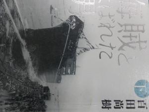 Imgp1354