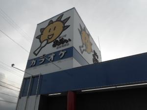 Dscn7147